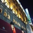 大丸百貨店