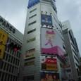 心斎橋タワービル
